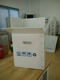 钙塑箱批发 东莞市诺众钙塑包装制品公司