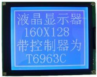 Genyu/晶耀-160X128LCM模块液晶显示屏小型lcd字符点阵屏蓝白,LED背光源