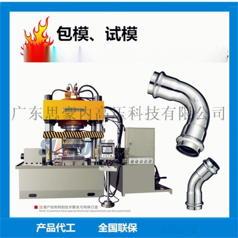 350T四柱水涨油压机水胀机\液压机厂家