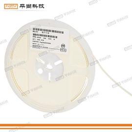 贴片电子元器件/贴片电子元器件供应商