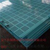 钢制安全网      喷塑安全网        防护网