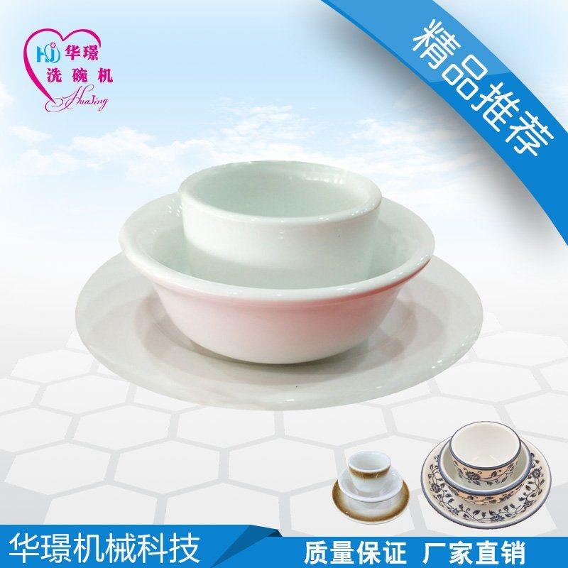 供應食具陶瓷碗 潮州陶瓷碗 餐消專用食具