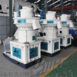 供应生物质燃料颗粒设备 锯末颗粒机厂家 560模具价格