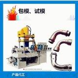 佛山三通水胀机思豪厂家直销 管件水胀成型液压机