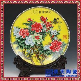 现代中式陶瓷挂盘坐盘 现代客厅盘子摆件中式软装饰品创意
