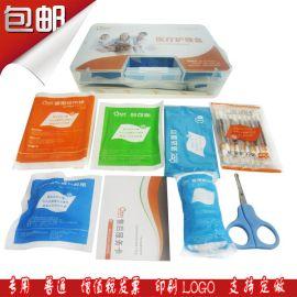 科洛医药盒JC-S-014A塑料急救包医药包礼品盒便携急救盒工厂直销