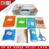 科洛醫藥盒JC-S-014A塑料急救包醫藥包禮品盒便攜急救盒工廠直銷