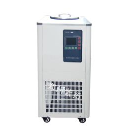 紫拓仪器设备DLSB-5/20低温冷却液循环泵
