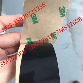 3M工业胶带55256B苹果IPAD专用
