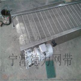 304不锈钢链板输送机爬坡输送机餐具餐盘回收输送线