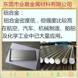 【业晨特钢】薄厚壁铝管实验管子6061/6063铝合金管 空心套管