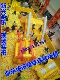 室內淘氣堡百萬球池大型蹦牀遊樂場設備生產廠家河南新興遊樂