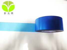 厂家直销 PVC膜 蓝色淡蓝色PVC软性静电膜 首饰金属保护膜 可定制