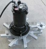 南京科莱尔潜水曝气机 河道增氧曝气机 污水处理曝气机 AP220曝气机