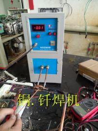武汉高频焊机价格  高频机生产厂家