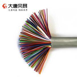 大唐风暴DDS30-50大唐 室内 大对数电缆50对 通信电缆 纯无氧铜