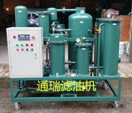ZJR多功能再生双级真空滤油机