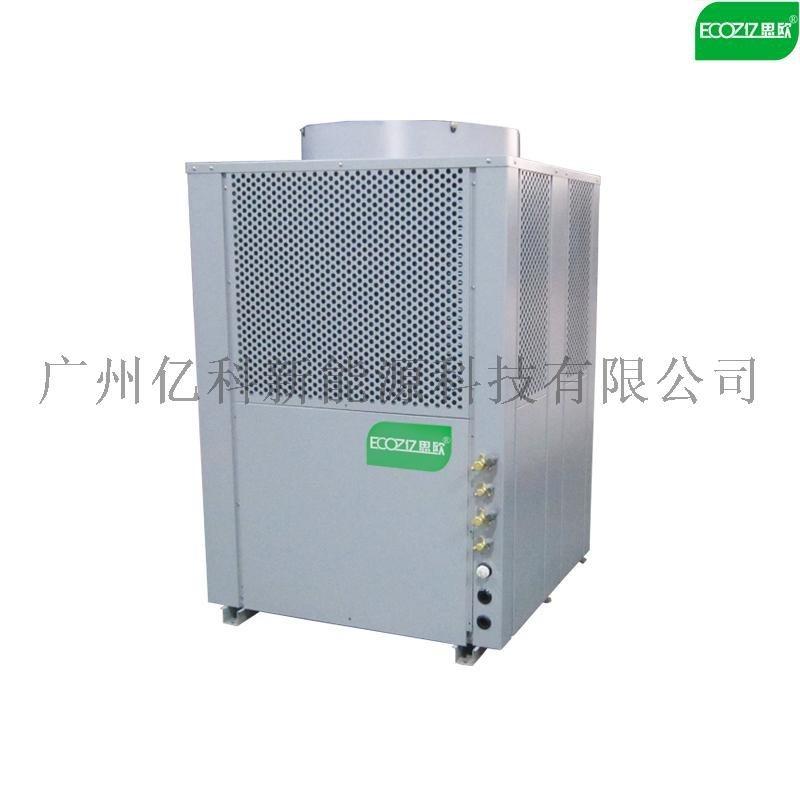 供应ECOZ亿思欧10p高温热泵烘干机_辣椒干燥设备_辣椒干燥房_辣椒烘干设备