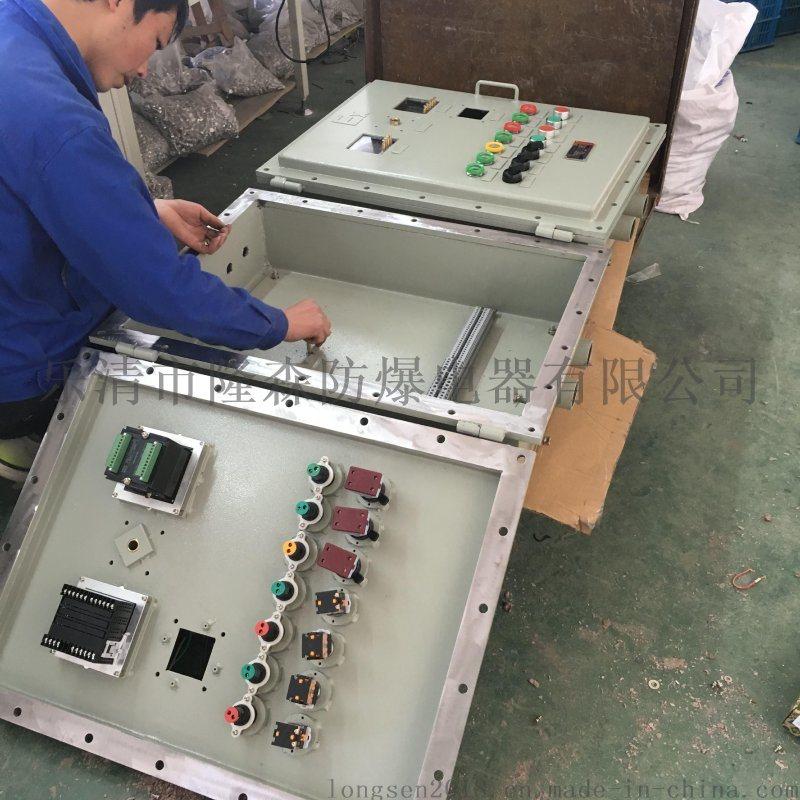 【隆森防爆】BXK配电箱配电盒 防爆接线盒 防爆盒 防爆配电盒