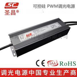 聖昌150W恆壓調光電源 12V 24V可控矽LED電源 ETL SAA CE認證調光電源