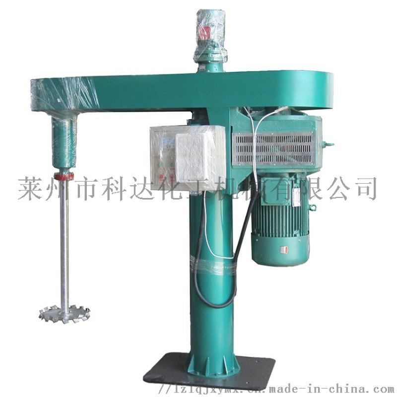 厂家  涂料油漆用7.5KW机械升降搅拌机