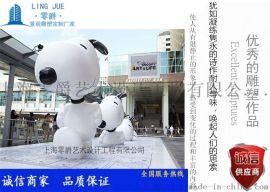 仿真动物狗雕塑 彩绘气球狗定制厂家 铸铜狗狗景观图