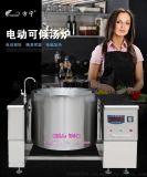 大型電磁煲湯鍋  大型電磁煲湯爐