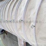 散裝水泥罐車卸料帆布伸縮袋