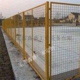 隔离网护栏网车间隔离网