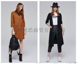 品牌折扣连衣裙尤西子库存尾货批发销售