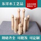 東洋木工藝品 雕花沙髮腳 歐式傢俱配件