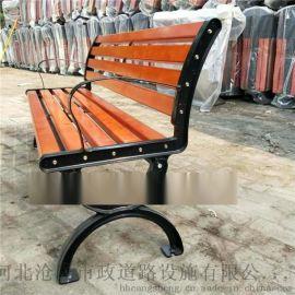 呼伦贝尔小区休闲椅 户外靠背椅