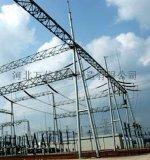 铁塔厂加工制作变电站热镀锌钢构件、钢管钢构架立柱及周边防雷避雷塔