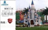 迪士尼卡通城堡雕塑卡通门头儿童乐园景观工程
