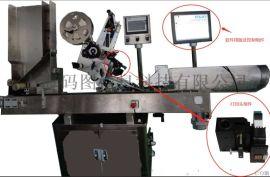 高清晰可变数据贴标连线惠普喷头UV码图喷码机
