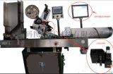 高清晰可變資料貼標連線惠普噴頭UV碼圖噴碼機