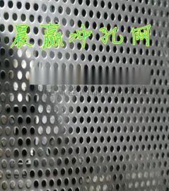 专业直销优质不锈钢冲孔网  金属冲孔网