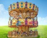 新型游乐设施/儿童游乐设备双层豪华转马