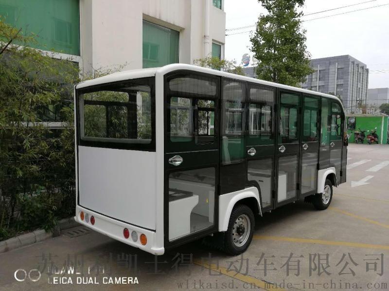 电动观光车,14人座旅游观光车(场内用)