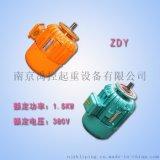 錐形轉子三相非同步電動機ZDY 112-4 0.4KW