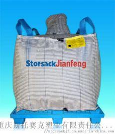 全新的UN PP集装袋吨袋(包装袋)