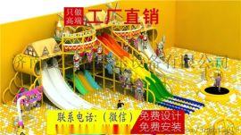 济南淘气堡厂家 淘气堡山东爱奇乐AQL-0142淘气堡 儿童乐园环保产品淘气堡