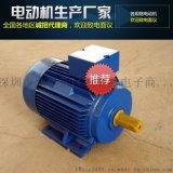 220v电动机改发电机 380v电动机大功率设备厂家