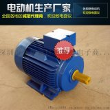220v電動機改發電機 380v電動機大功率設備廠家