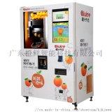 自动鲜榨橙汁机,VA1鲜榨橙汁机,鲜榨橙汁贩卖机