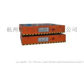 杭州龙立蓄电车轨道平车、电动平车、车间转运平车