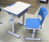 學生課桌椅廠家*升降課桌椅廠家*單人課桌椅廠家