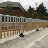 沈阳城市道路隔离栏市政护栏隔离栏网锌钢护栏围网