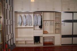 广州林迈衣柜定做厂家直销