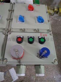 2回路防爆插座箱BXX52-2K防爆检修电源插座箱
